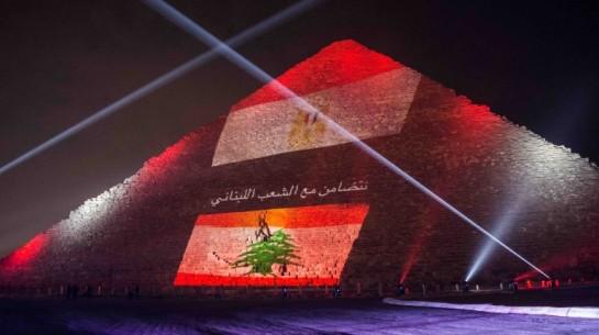 pyramides liban