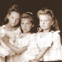 ROMANOV FAMILY   / FAMILLE ROMANOV / семьи Романовых